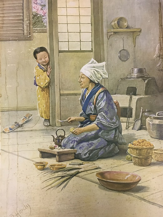 「A Japanese cook」